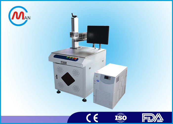 CNC Germany IPG Metal Fibre Laser Marking Machine For Metal Laser Marker