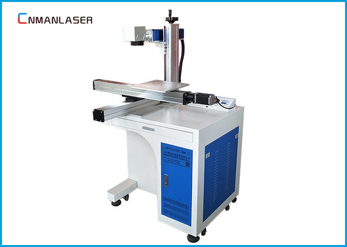 20 W Dynamic Laser Marking Machine For Metal Serial Number Batch Code Expire Date