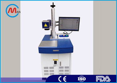 চীন Integrated Small Laser Marking Equipment For Steel Plate Easily Operation কারখানা
